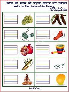 hindi worksheets vowels hindi vowels worksheets for kids ह न द स वर आभ य स