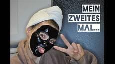 anti mitesser maske mit aktivkohle selber machen ali