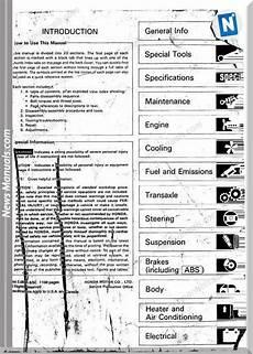auto repair manual free download 1995 acura integra free book repair manuals acura integra da9 db1 db2 93 service manual