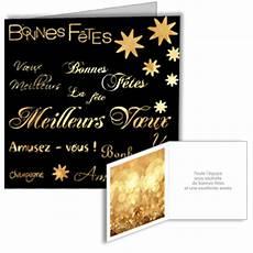 carte de voeux entreprise gratuite a imprimer carte de voeux a imprimer gratuite personnalis 233 e id 233 es cadeaux
