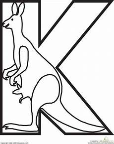 Quiver Malvorlagen Ig 21 Quiver Coloring Pages Compilation Free Coloring Pages