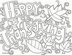 Free Thanksgiving Coloring Pages For Elementary Students Happy Thanksgiving Drawing At Getdrawings Free