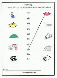 ng phonics worksheets