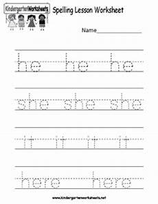 spelling worksheets for kindergarten free 22638 free kindergarten spelling worksheets learning to correctly spell words