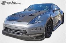 2009 nissan 370z all carbon fiber fibre bodykit bodykit
