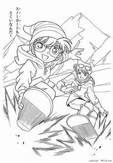Malvorlagen Webtoon Tvシリーズ 漫画 名探偵コナン ぬりえ Nurie Net 2020 ぬりえ 名探偵コナン 塗り絵