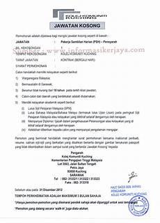 contoh resume jawatan pensyarah hontoh