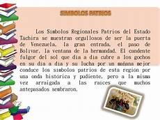 simbolos regionales del estado bolivar simbolos patrios del estado tachira para ni 241 os de preescolar y 1 176 gra