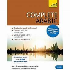 intermediate arabic worksheets 19833 complete arabic beginner to intermediate course learn to read write speak and understand a