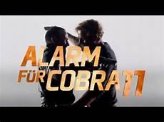Alarm Für Cobra 11 Neue Folgen 2017 - quot ein neuer sheriff ist in der stadt quot alarm f 252 r cobra 11