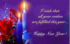 wish you happy new year hd wallpaper happy new year wishes best wallpapers
