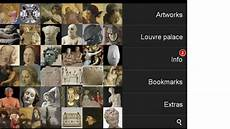 6 museum apps for virtual field trips