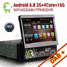autoradio dab erisin es5790u 7 quot hd 1 din android 6 0 dab car radio dvd