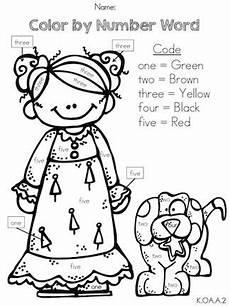 color by number words worksheets 16274 kindergarten math worksheets common aligned kindergarten math worksheets
