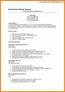 9 resume template for bank jobs professional resume list
