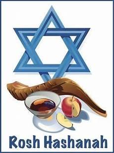 Rosh Hashanah Clipart