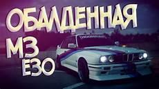 whc speed need for speed 2015 тюнинг bmw m3 e30
