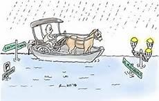 Karikatur Banjir Isabelaldila S