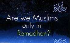Ramadan Quote Wallpaper