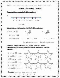 multiplication and division printable worksheets grade 3 6919 my math 3rd grade chapter 7 multiplication and division worksheets