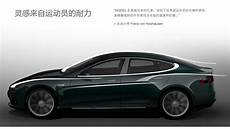 tesla s 85 tesla model s 85 kwh quot fairly priced quot from 121 000 in china