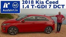 Kia Ceed Gt 2018 Daten Marktstart Preise Bilder - kia ceed sw 2019 farben