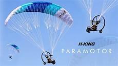 h king high performance paramotor pnf hobbyking
