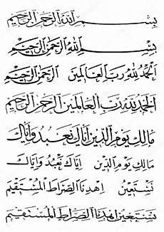Ausmalbilder Arabische Buchstaben Arabische Schrift Stockfoto 169 Anvodak 3762544
