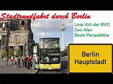 Sightseeing Berlin Mit Der Linie 100 Bvg 25 11 13