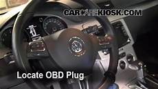 on board diagnostic system 2008 volkswagen jetta engine control 2008 volkswagen jetta 2 5l