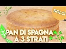 pan di spagna eurospin come fare un pan di spagna a 3 strati ep 67 youtube