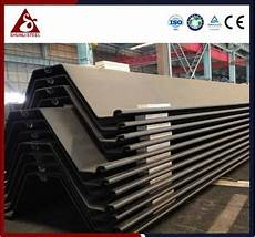 steel sheet piling prices sheet piles for sale sheet pile suppliers cost manufacturers in china