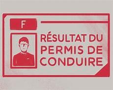 Lille Conduite M 233 Tropole R 233 Sultats Permis