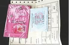 carte grise en retard retard dans le d 233 p 244 t des cartes grises une infraction