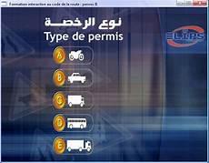 code la rousseau t 233 l 233 charger code rousseau maroc 2016 code de la route au