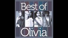 best of ong best of s2s album