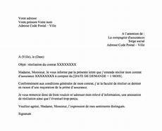 Telecharger Dossier Demande De Prime D Activite Quivinloro