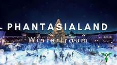 Phantasialand Wintertraum 2018 Trailer