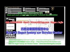 service manuals schematics 2010 lamborghini gallardo engine control lamborghini gallardo lp550 2 lp560 4 lp570 4 workshop manual wiring diagram youtube