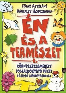 cycle of the lotus flower trivia koloa jodo albumarch 237 vum preschool activities teaching
