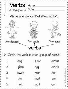 verb exercises for beginners 19150 verbs for beginners practice sheets by shoemaker tpt