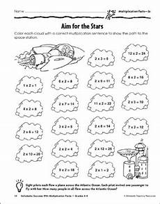 aim for the stars multiplication facts 2s printable skills sheets and mazes