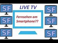 schöner fernsehen app kostenlos fernsehen am smartphone sch 246 ner fernsehen