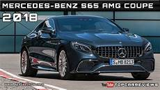 2018 mercedes s65 amg coupe review rendered price