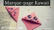 tuto diy marque page kawaii facile