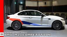 2019 bmw m2 competition with m performance parts