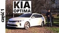 Kia Optima Kombi Gt 2 0 T Gdi 245 Km 2016 Test