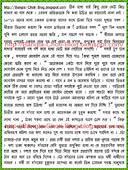 Bangla Choti Blog For Golpo