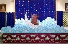 Decoration Ideas For Dohale Jevan by Dohale Jevan Organizers In Azadnagar Pune Id