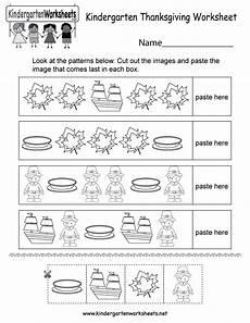 thanksgiving worksheet free kindergarten holiday worksheet for kids